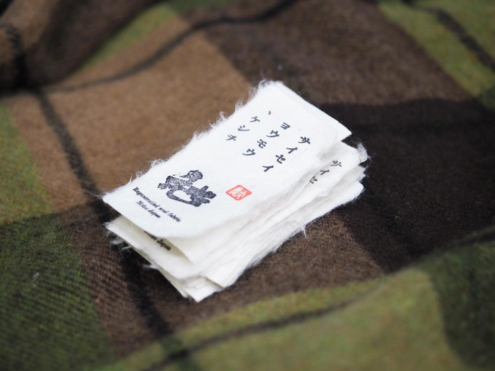 Beringia Masters of Bishu Washi Paper Labels